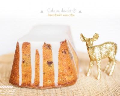 Petit cake bananes flambées au vieux rhum et chocolat